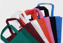 Tote Bag 0878 – 3820 – 2389 – Tas, Tas Tote Bag, Jual Tote Bag,